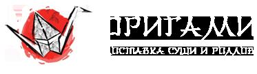 Доставка ролов и суши в Ульяновске ОРИГАМИ